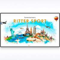 Ritter Sport (Official Promo)