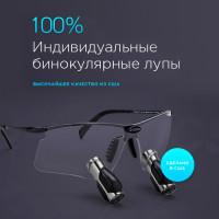 Q-Optics (LP)