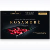 Rosamore (LP)