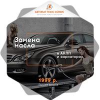 АКППОЙЛ (catalog)