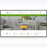 WoodBird (online shop)