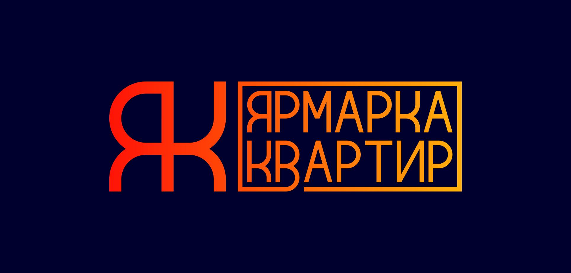 Создание логотипа, с вариантами для визитки и листовки фото f_057600965af57de4.png
