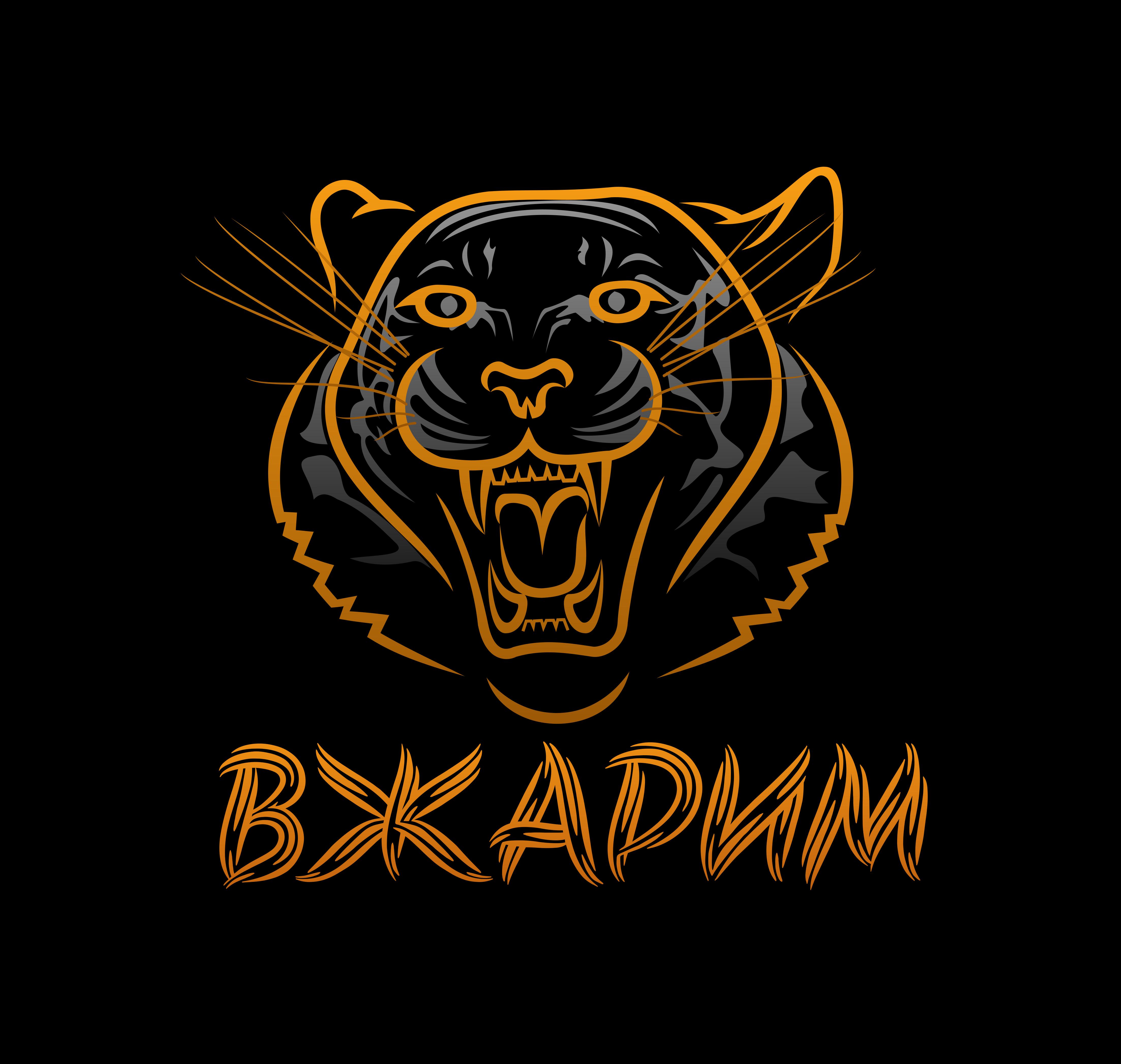 Требуется, разработка логотипа для крафт-кафе «ВЖАРИМ». фото f_08060129e8560645.png