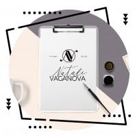 Фирменный стиль и логотип для стилиста Натальи Вагановой