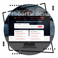 Дизайн портала по поиску маркетологов