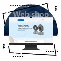 Интернет-магазин магнитов в Украине