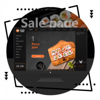 Дизайн страницы акции для сайта по доставке суши