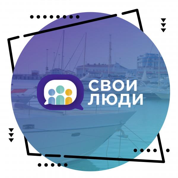 "Дизайн логотипа ""Свои люди"""