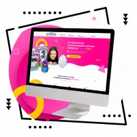 Сайт по продаже детских игрушек