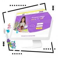 Дизайн лендинга для детских конструкторов