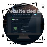 Дизайн крупного инвестиционного аналитического портала