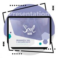 """Дизайн презентации для инвесторов """"Soul"""""""