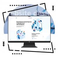 Дизайн корпоративного сайта бухгалтерских услуг