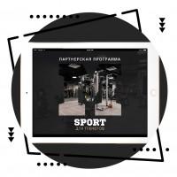 "Презентация для компании спортивного питания ""M-sport"""