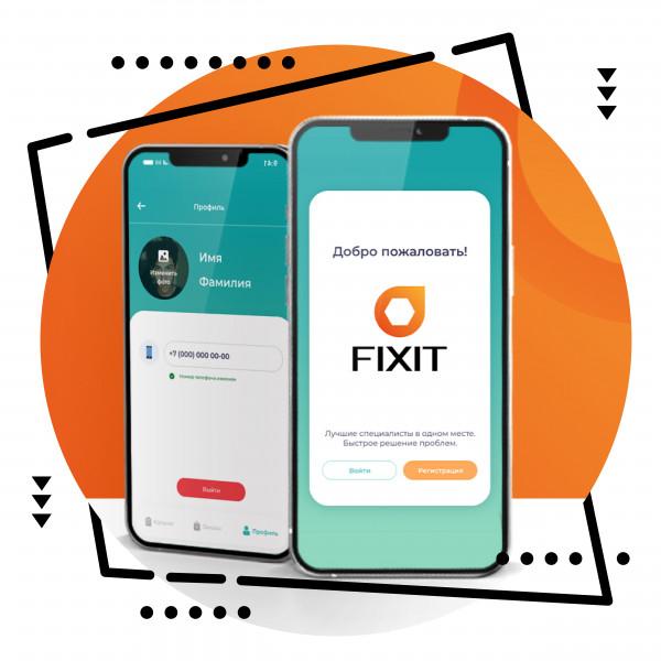 Дизайн логотипа и приложения Fixit