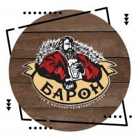 """Логотип и фирменный стиль для пивного паба """"Барон"""""""
