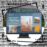 Дизайн сайта для турагентства в Грузии