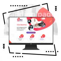 Дизайн презентационного лендинга для бизнес платформы