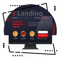 Дизайн лендинга к черной пятнице