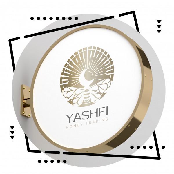 Логотип и название для семейного производства мёда в ОАЭ