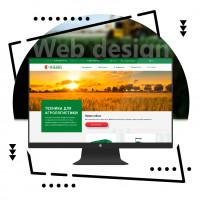 Дизайн сайта для агротехники