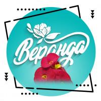 Дизайн логотипа для магазина цветов