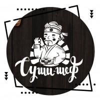 Логотип и фирменный стиль для доставки суши