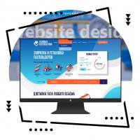 Дизайн сайта каталога по продаже газгольдеров