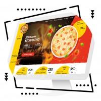 Дизайн сайта для доставки пиццы