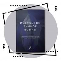 """Презентация для компании """"Ладомиръ"""""""