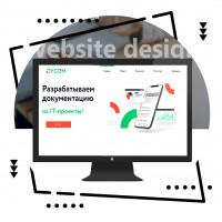 Дизайн сайта для IT компании OYCOM