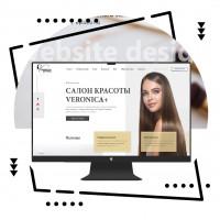 Дизайн корпоративного сайта для салона красоты