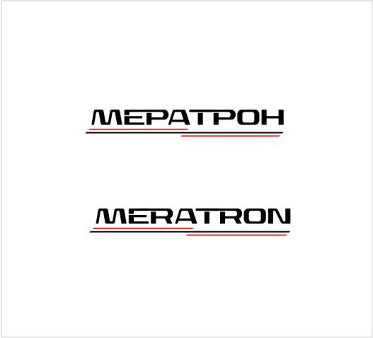 Разработать логотип организации фото f_4f0e677a7a56a.png