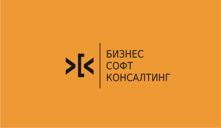 Разработать логотип со смыслом для компании-разработчика ПО фото f_5048501cc5021.png