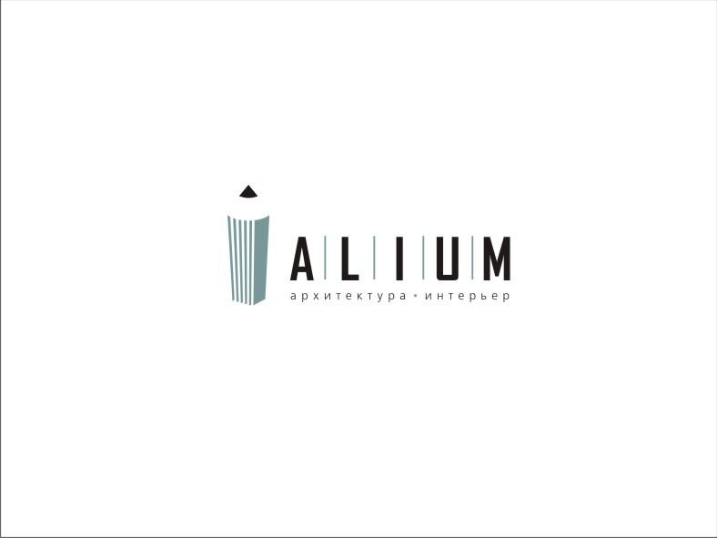 Логотип для дизайн студии фото f_06759e8c24f73af7.jpg
