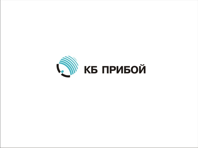 Разработка логотипа и фирменного стиля для КБ Прибой фото f_2795b2a3e81b8a57.jpg