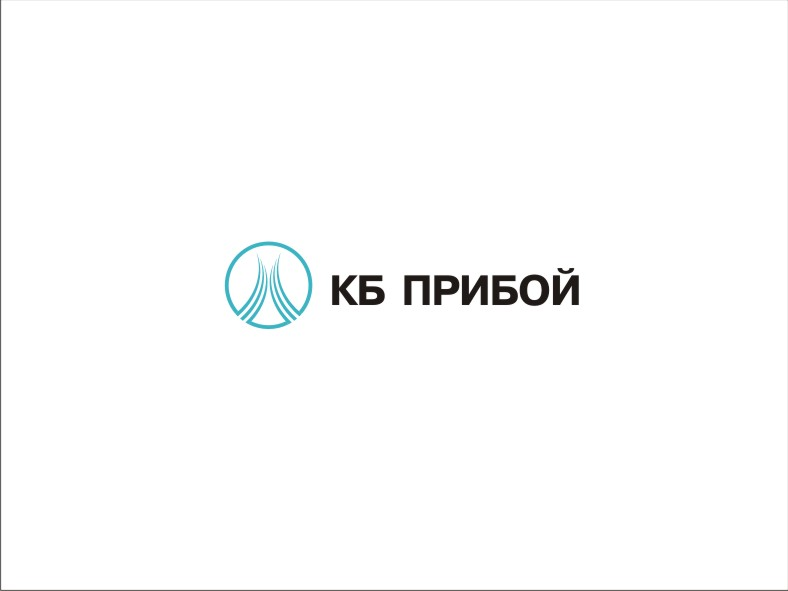 Разработка логотипа и фирменного стиля для КБ Прибой фото f_4825b2a3eb848720.jpg