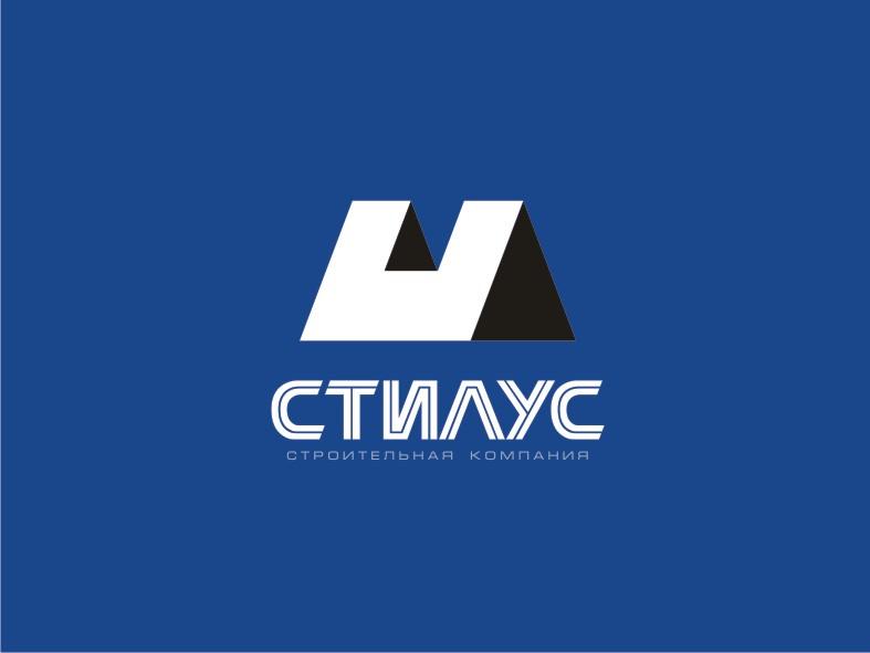 """Логотип ООО """"СТИЛУС"""" фото f_4c46e6e025be9.jpg"""