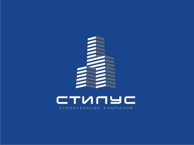 """Логотип ООО """"СТИЛУС"""" фото f_4c46e6f100bef.jpg"""