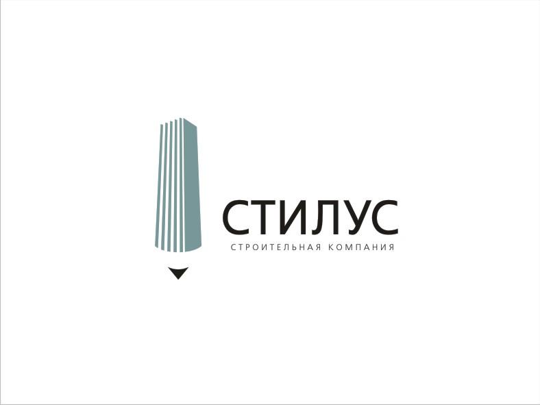 """Логотип ООО """"СТИЛУС"""" фото f_4c46e7083ca36.jpg"""