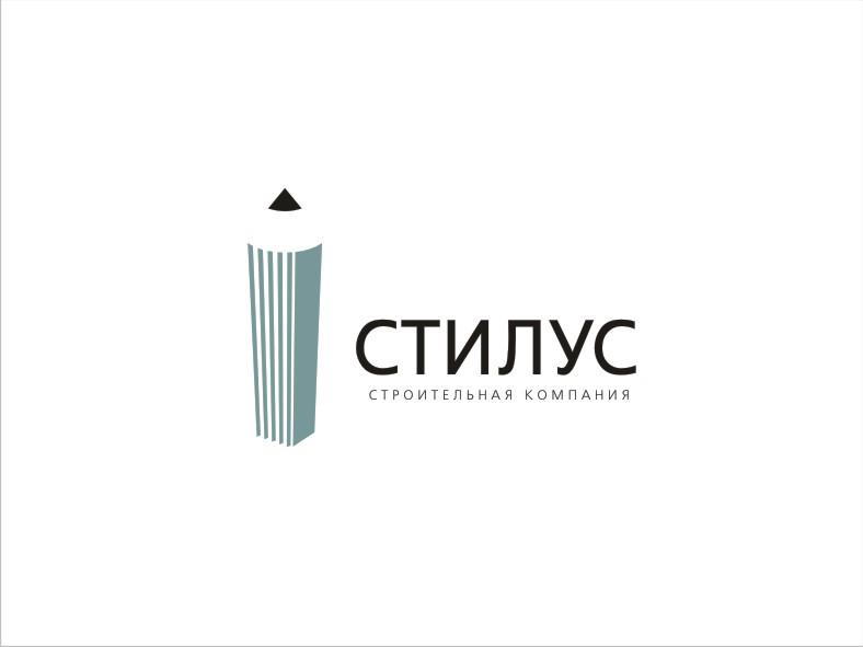 """Логотип ООО """"СТИЛУС"""" фото f_4c46e714af694.jpg"""