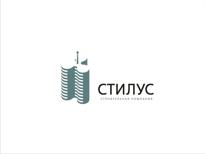 "Логотип ООО ""СТИЛУС"" фото f_4c482bd32b80d.jpg"
