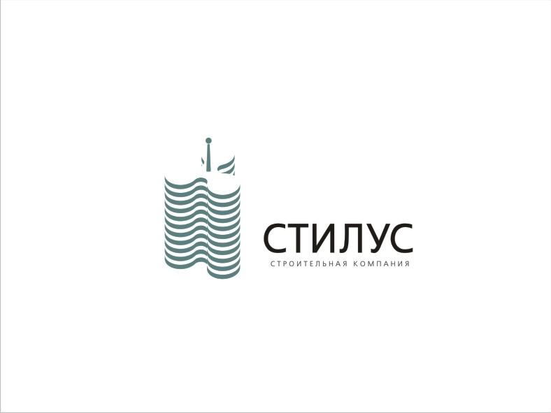 """Логотип ООО """"СТИЛУС"""" фото f_4c482be9d34fc.jpg"""