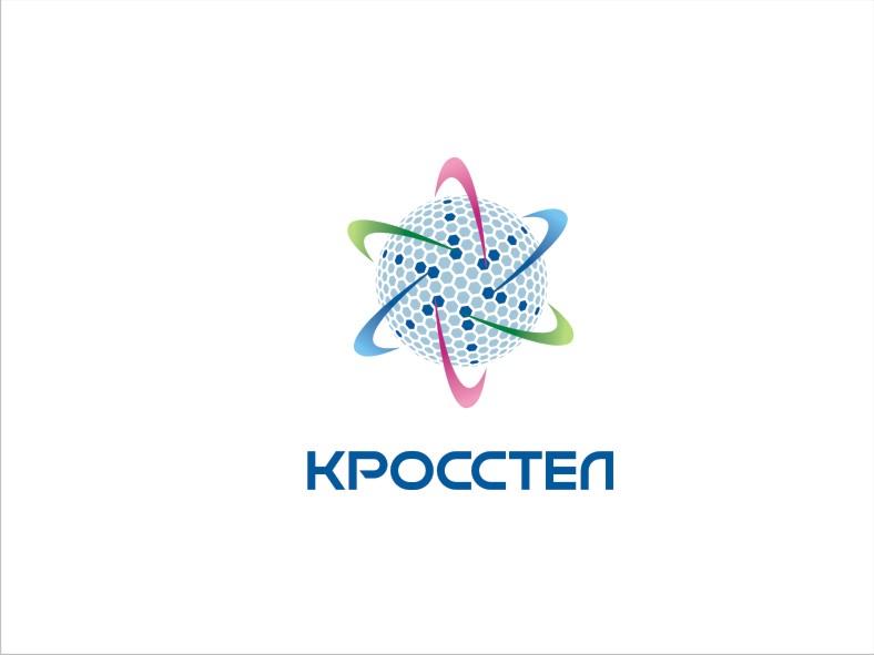Логотип для компании оператора связи фото f_4ef21b50df8d4.jpg