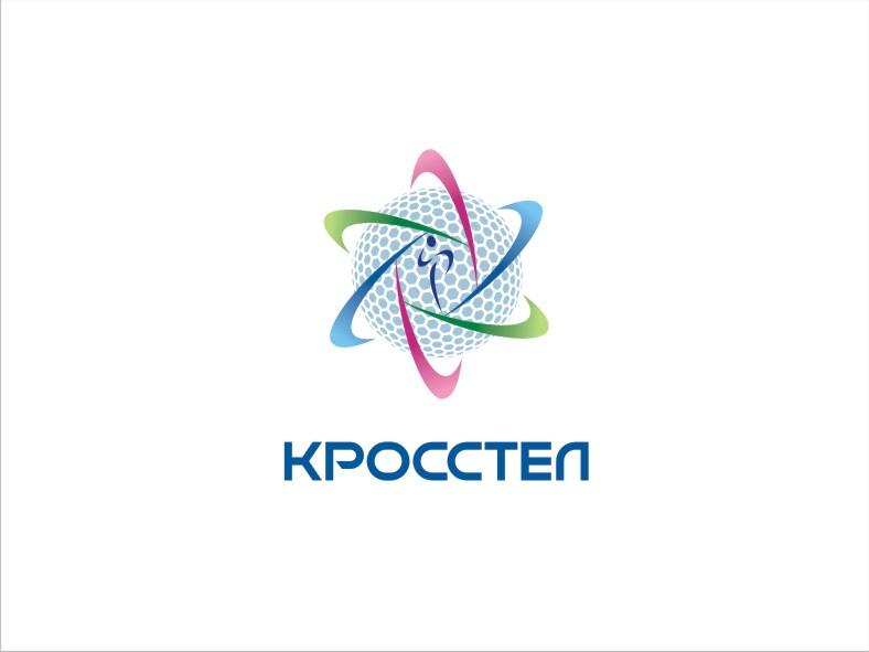 Логотип для компании оператора связи фото f_4ef21b5bca354.jpg