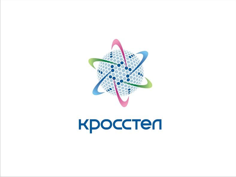 Логотип для компании оператора связи фото f_4ef21b6b721f5.jpg