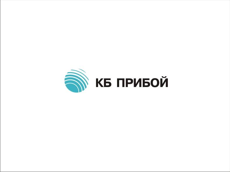 Разработка логотипа и фирменного стиля для КБ Прибой фото f_5095b2a3e6f565c1.jpg