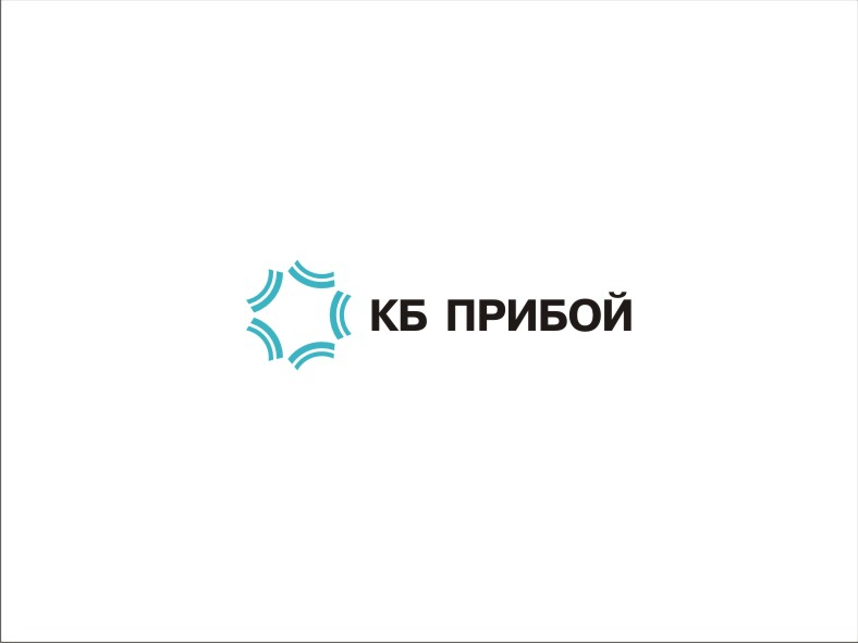Разработка логотипа и фирменного стиля для КБ Прибой фото f_5605b2a3ea190bbb.jpg