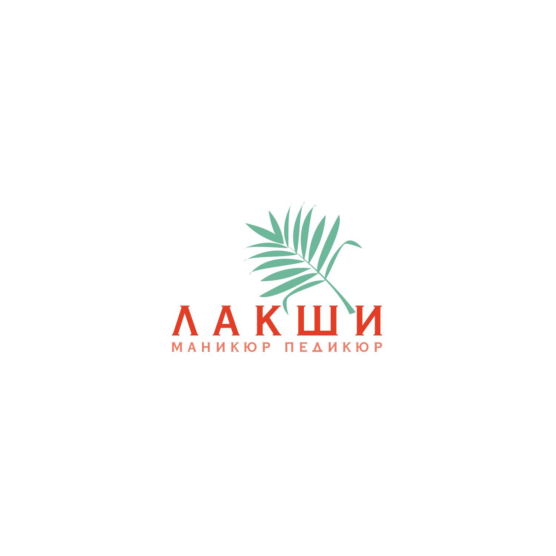 Разработка логотипа фирменного стиля фото f_4965c57ed3f763ff.jpg