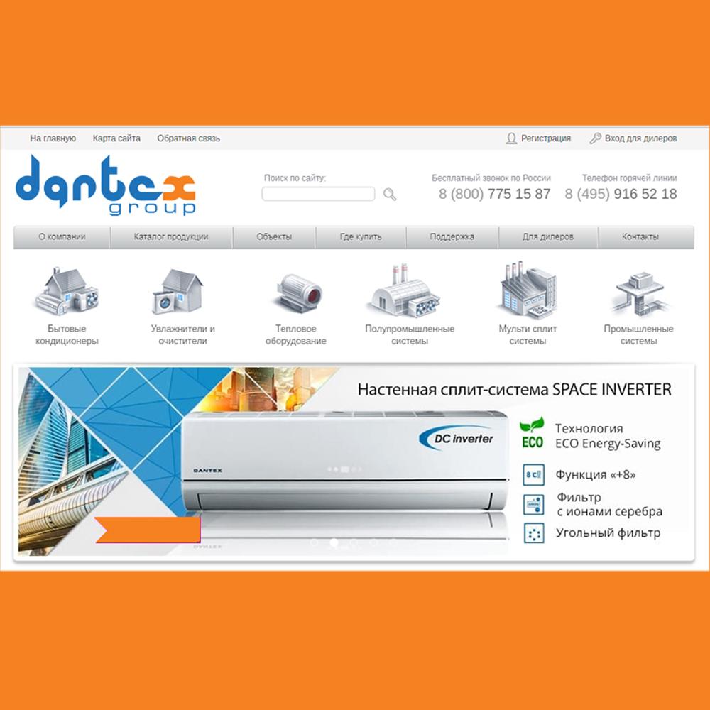 Конкурс на разработку логотипа для компании Dantex Group  фото f_6065c02cf0702104.jpg